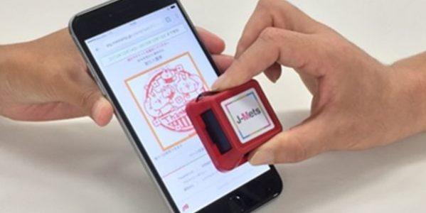 JTB、電子チケットサービス「PassMe!」で名古屋港水族館の入館券を発売