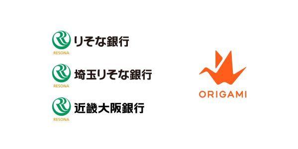 Origami、登録銀行口座にりそな銀行、埼玉りそな銀行、近畿大阪銀行と連携
