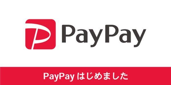 島村楽器、スマホ決済サービス「PayPay」を導入