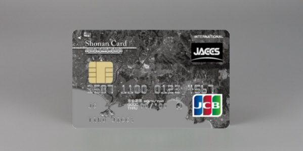 湘南モノレール、PASMOオートチャージサービスを付帯した「Shonan Card」を発行