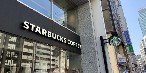 スターバックス リワード(Starbucks Rewards)で貯まったポイントで無料ドリンクチケットをゲット! チケットを使ってみた