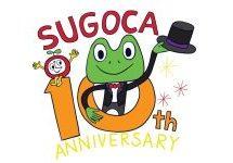 SUGOCA、10周年記念でJRキューポが当たるキャンペーンを実施