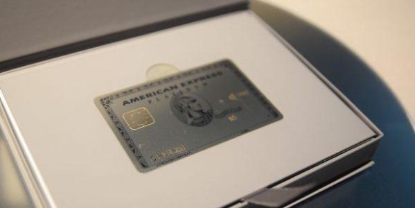 アメリカン・エキスプレスのプラチナ・カードが自ら申込できるように! インビテーションなしでもOK!
