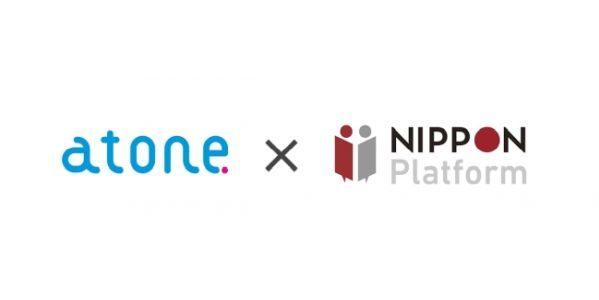 NIPPON Platformでの決済手段にatoneが追加