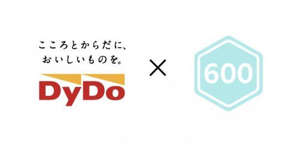 ミニ無人コンビニ「600」とダイドードリンコが業務提携