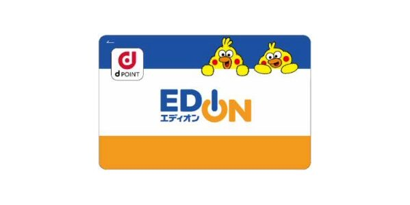 dポイント、エディオンや100満ボルトで利用可能に エディオンカードなどと併用可