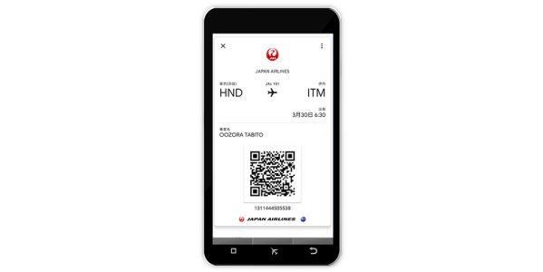 JAL、Google Payに対応したモバイル搭乗券サービスを開始
