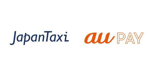 JapanTaxi、au PAYに対応 タクシーでau WALLET残高を利用可能に