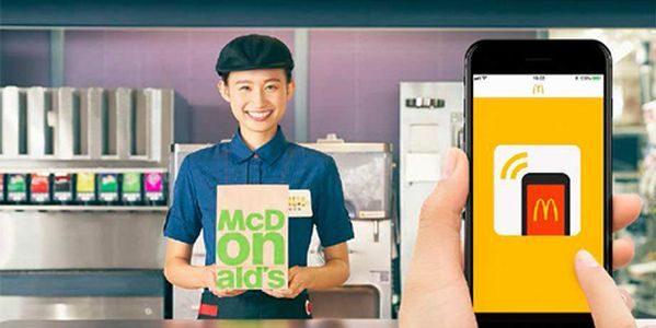 日本マクドナルド、静岡県で「モバイルオーダー」サービスを開始
