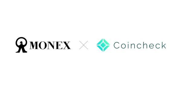 マネックス証券、マネックスポイントから仮想通貨への交換サービスを開始