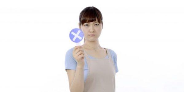 Orico Card THE POINTやOrico Card THE PLATINUMで楽天市場を利用する場合は要注意! 特別加算が終了!