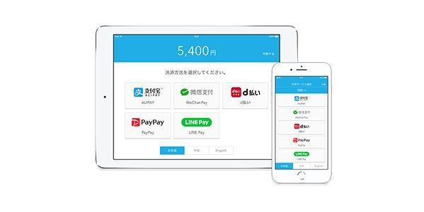 リクルートライフスタイル、決済サービス「Airペイ」で「PayPay」の取扱を開始