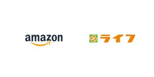 Amazon.co.jp、Amazonプライム会員向けのPrime Nowでライフコーポレーションと提携し生鮮食品のオンライン販売を開始