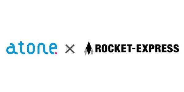 ソニー・ミュージックアーティスツが運営する「ROCKET-EXPRESS」でカードレス決済サービスのatoneを導入
