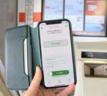 東急線の券売機で「はまPay」と「ゆうちょPay」でのキャッシュアウトを使ってみた!
