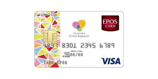 エポスカード、茨城県つくば市の商業施設「つくばクレオスクエア」との提携カード「クレオスクエアエポスカード」の発行開始