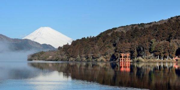 Visaプラチナカード特典の「Visaプラチナトラベル」で箱根吟遊を予約してみた! キャンペーンを含めて15%OFFで予約可能!