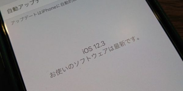 Apple Payのエクスプレスカードにクレジットカードを登録できるように! 国内での利用方法は?