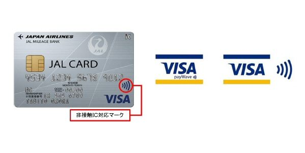 JALカード、Visaブランドのカードに「Visaのタッチ決済」搭載 対象店舗ではタッチで決済が可能に