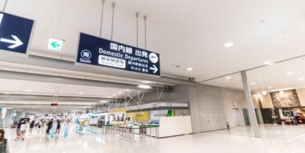 関西国際空港、大阪国際空港、神戸空港でJCBコンタクトレスやWeChat Payを導入