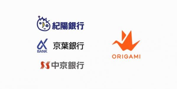 Origami、紀陽銀行・京葉銀行・中京銀行と連携 Origami Payで直接利用可能に