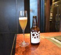 ラグジュアリービール「Rococo Tokyo White」を注文して飲んでみた! ラグジュアリーカードの特典で個人でも注文可能!