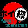 tidaliathan