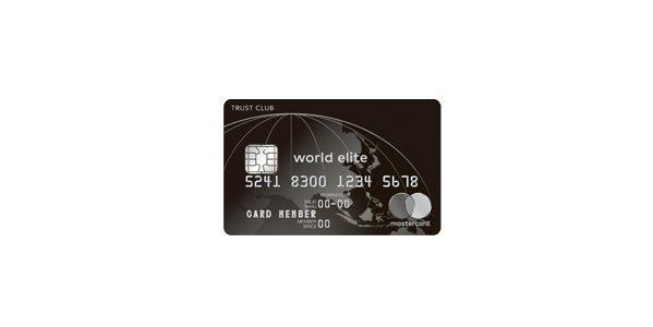 三井住友トラストクラブ、Mastercardの最上位である「TRUST CLUBワールドエリートカード」を発行