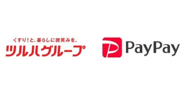 PayPay、ツルハグループで利用可能に 最大20%戻ってくる「いつもどこかでワクワクペイペイ」の対象に