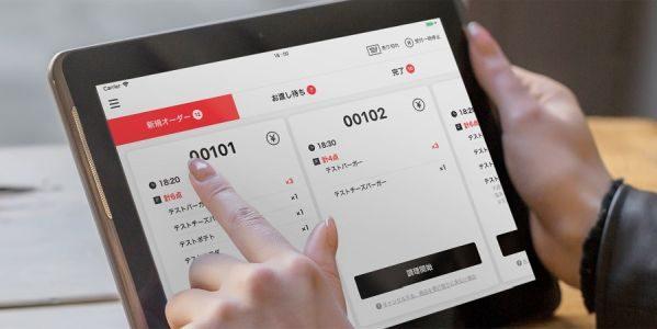 テイクアウトサービス「LINEポケオ」にタブレット型オーダーシステム「LINEポケオ for biz」の提供を開始