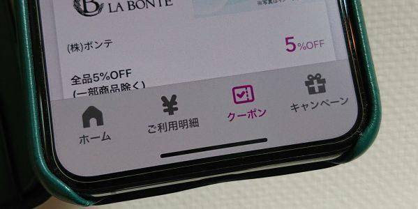 イオンウォレットアプリで「はなまるうどん」の「温玉ぶっかけ(小)」「ぶっかけ(小)」が1杯無料に!