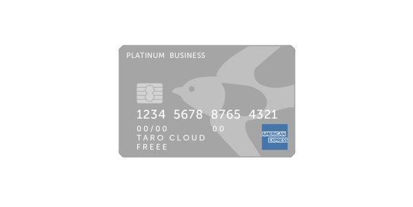 freeeセゾンプラチナ・ビジネス・アメリカン・エキスプレス・カードの発行開始