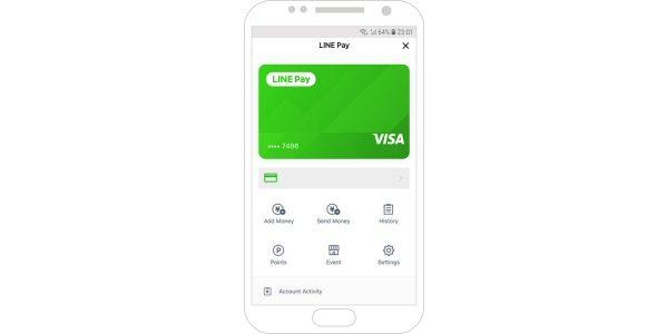 LINE Pay、Visaと提携し「デジタル決済対応カード」の提供で提携