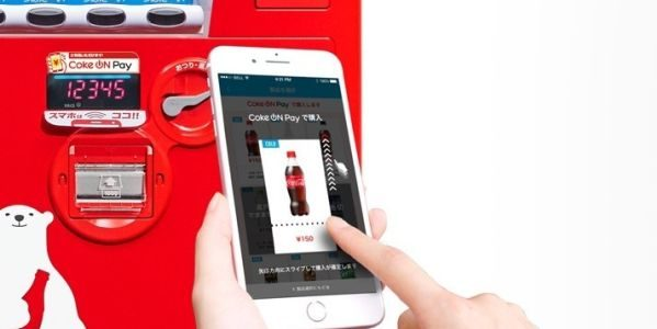 Coke ON Pay、Mastercardで購入すると2個追加スタンプを獲得できるキャンペーンを開始