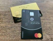 住信SBIネット銀行のミライノ デビットPLATINUM+ミライノ カードGOLDでスマプロランクは4になる? 無料振込回数が増えて便利だがアプリでの振込はNG!
