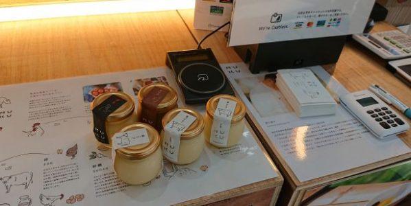 品川駅構内での新型ポップアップストア「POP-UP BOX」で商品を買ってみた!