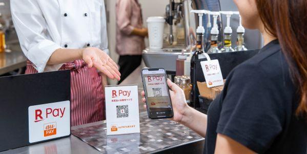 楽天ペイ(アプリ決済)の対象加盟店で「au PAY」の利用が可能に