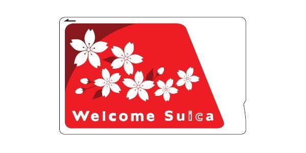 楽天の「赤いSuica」が話題だが 別の「赤いSuica」も発行予定!