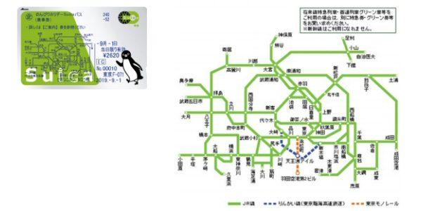 JR東日本、対象のフリーエリアが乗り降り自由のおトクなきっぷをSuicaで利用可能に