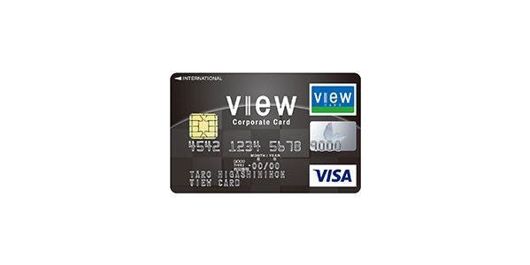 ビュー法人カードでSuicaのチャージなどが可能に
