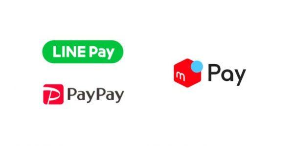 セブン-イレブンでLINE Pay・メルペイ・LINE Payの3社合同キャンペーン第2弾が発表 5週間で最大1,500円おトクに買い物可能