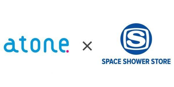 atone、スペースシャワーネットワークの公式オンラインストア「SPACE SHOWER STORE」に導入