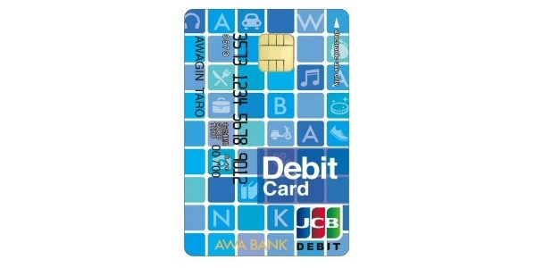 JCB、阿波銀行とデビットカード「あわぎんJCBデビット」の発行を開始