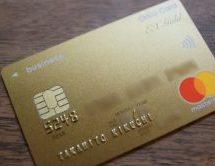 法人向けのMastercard T&E Savingsとは? 招待日和が2,000円で利用可能!