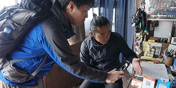 富士山の山小屋でau PAYの利用が可能に 現金持たずスマートフォン1台で登山可能