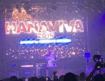 横浜港大さん橋で行われたHANAVIVA 2019 powered by AMERICAN EXPRESSに行ってきた