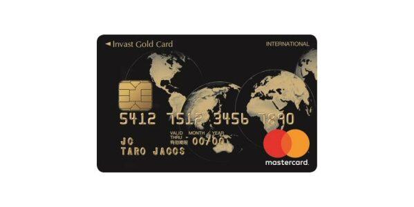 インヴァスト証券、クレジットカードの利用額1.5%分を自動投資できる「インヴァストゴールドカード」を発行