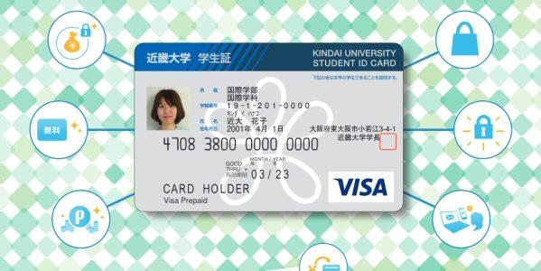 近畿大学、学内で交通系ICカードやクレジットカードなどを導入