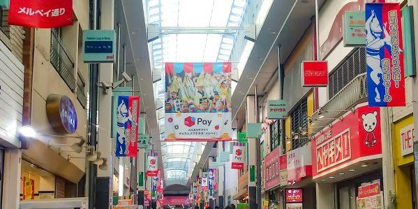 メルペイ、高円寺商店街との第2弾キャンペーンを開始