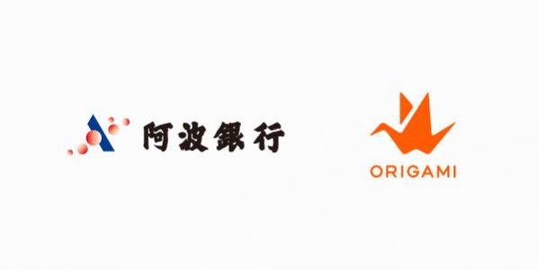 Origami Pay、阿波銀行からのチャージが可能に